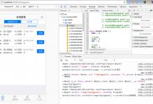 【已解决】ReactJS中如何实现当传入属性props变化而刷新显示