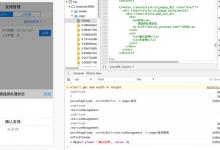 【记录】ReactJS中参考spring-picker自己去实现弹框选择