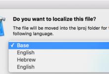 [已解决]swift中给app名称和项目名称添加多国语言本地语言支持