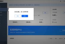 【记录】给BlogsToWordpress中google翻译换成有道翻译