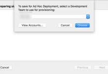 [记录]Xcode中再去打包1.1.0的app的AdHoc版本