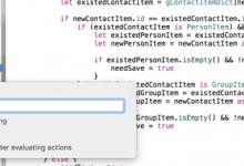 【未解决】xcode中添加符合一定判断条件的断点