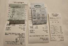 【整理】日本 长崎
