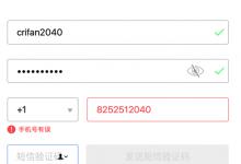 【记录】申请QQ号用于注册微信