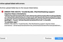 [已解决]Xcode中上传ipa到AppStore出错:ERROR ITMS-90474 Invalid Bundle iPad Multitasking support requires these orientations