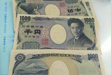 【整理】游轮游 出发前准备 人民币换日元