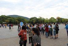 【整理】日本 长崎 平和公园