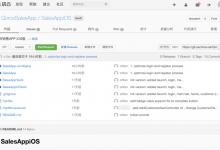 [整理]使用OSChina即Gitee去git管理项目源码