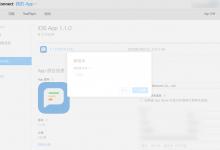 [记录]通过iTunes Connect上架新版本iOS app到App Store上