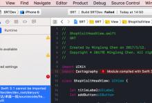 【已解决】Xcode9中报错:Module compiled with Swift 3.1 cannot be imported in Swift 3.2