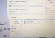 【已解决】Dell电脑启动失败:PXE-M0F Exiting PXE ROM No Boot Device Found