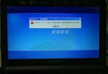 【放弃解决】WinXP无法启动桌面:没有找到iertutil.dll 因此这个应用程序未能启动