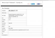 【已解决】Mac中如何确定当前电信网络的IP地址