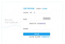 【已解决】使用飞语云平台实现iOS的电话录音