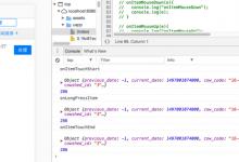 【已解决】ReactJS中如何给setTimeout传递参数
