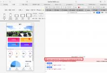 【已解决】ReactJS项目在iOS的Safari模拟器中报错:Viewport argument key
