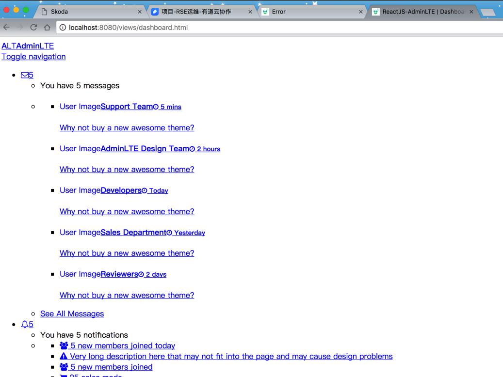 已解决】ReactJS-AdminLTE中如何调试和哪部分代码是首页的源码