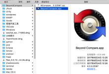 【已解决】Mac中类似Beyond Compare好用的文件比较工具