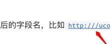 【已解决】Gitbook中Markdown的代码中如何包含左右花括号{}