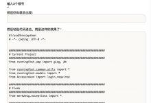 【整理】适合写代码同时能保存代码的工具或软件