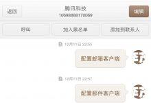 【已解决】QQ邮箱中开启SMTP服务