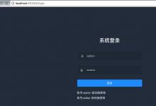 【未解决】给web后台页面模板vue-element-admin中导航栏中添加搜索框