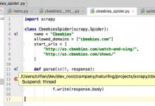【已解决】Mac中PyCharm中去加断点实时调试scrapy的项目