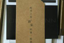 【记录】德诗曼小嘀T7智能指纹密码锁开箱照