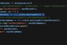 【已解决】JS中判断字段中是否包含某个key键