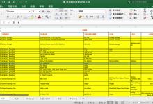 【已解决】python解析excel文件并读取其中的sheet和row和column的值