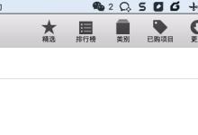 【已解决】Mac中测试目标IP的路由线路图