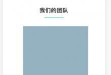 【已解决】修复公司主页html5网页的移动端的菜单显示