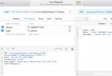 【整理】Rest的API的测试工具:Mac上的Paw