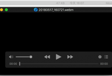 【已解决】js中保存MediaRecorder录音的blob数据到文件中并下载