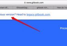 【记录】gitbook升级到新版本