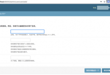 【已解决】Django添加用户出错:django.db.utils.IntegrityError 1062 Duplicate entry for key mobile_phone_number