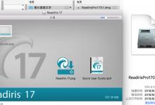 【记录】Mac中尝试用Readiris去提取PDF中图片中的文字