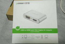 【已解决】绿联USB多功能转换器投屏安卓锤子M1L到电视