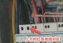 【整理】如何使用电笔测试插座是否有电
