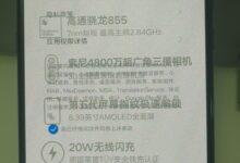 【记录】新手机小米9开箱照