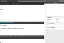 【已解决】WordPress中换个更好用的编辑器