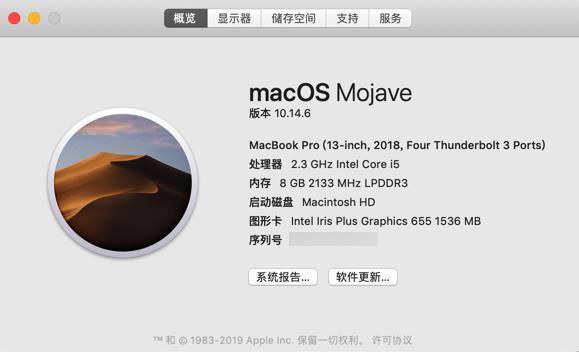 【已解决】Mac Pro 2018款发热量大很烫非常烫