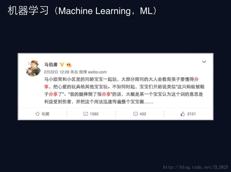 【整理】机器学习 解释