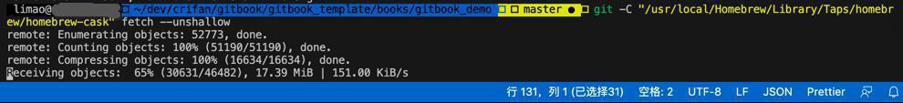 【已解决】Mac中brew install报错:Error homebrew-core is a shallow clone