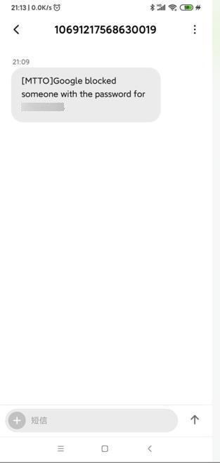 【已解决】google通知说账号被异常登录