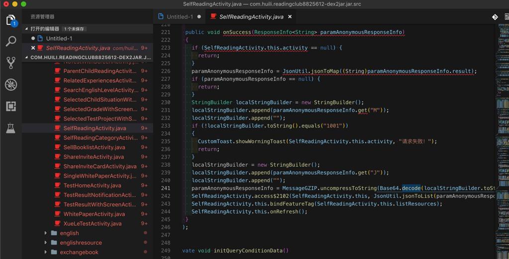 【已解决】Python中实现java中的Base64.decode解码加密字符串