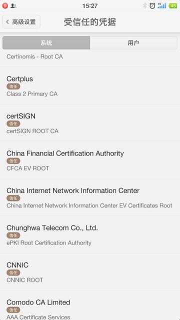 【已解决】锤子M1L安卓手机已安装的Charles的pem或cer证书但找不到