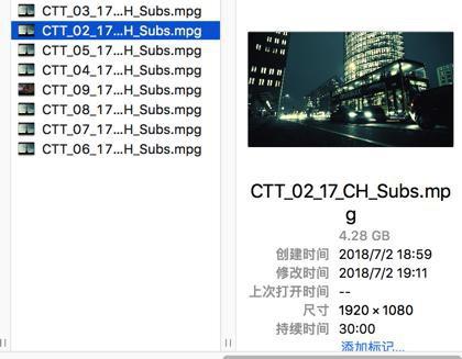 【记录】把大视频mpg文件转换为画质中等文件小点的mp4文件