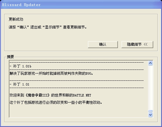 【已解决】冰封王座升级时出现错误:Registry error loading key Warcraft IIIInstallPath - carifan - work and job