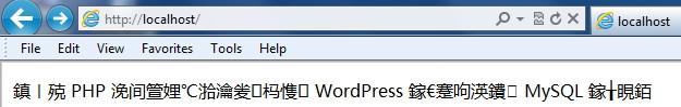 【已解决】运行wp-admin/install.php去安装wordpress,出错:您的PHP 似乎没有安装运行 WordPress 所必需的 MySQL 扩展。